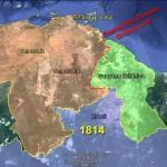 Conflicto territorial en Monte Roraima