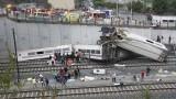 Accidente de tren en Santiago, 24 de julio de 2013