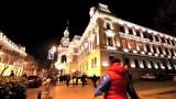 Ciudad de Bakú