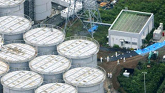 Fukushima. Fuga de Agua Radioactiva