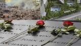 Atentados del 11S: Ayer y hoy