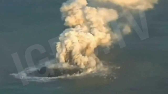 Actividad volcánica en Japón: Emerge una nueva isla