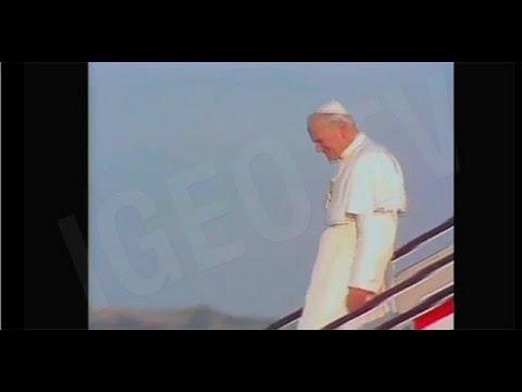 Viajes de Juan Pablo II a España: parte I