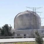 Centrales Nucleares que podrían ser inundadas por onda de marea